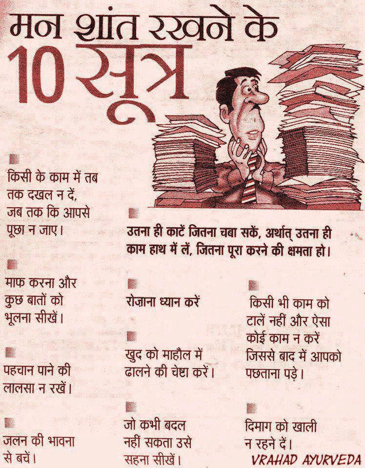 Sad Love Quotes In Hindi. QuotesGram