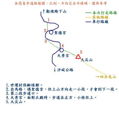 20070324TrailMap