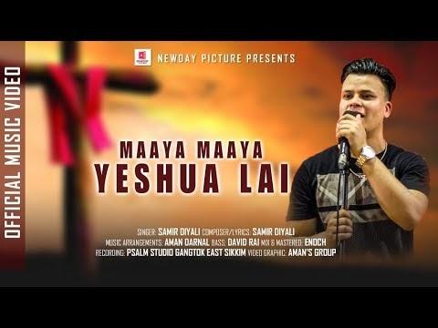 Maya Maya Yeshulaai Lyrics & Chords - Samir Diyali