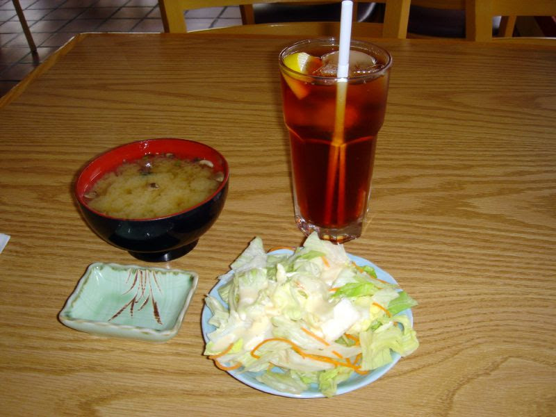 Salad & Miso Soup