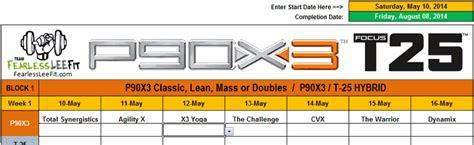px focus  hybrid calendar fearlessleefitcom