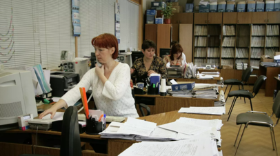 Россияне рассказали о своих карьерных планах на 2021 год