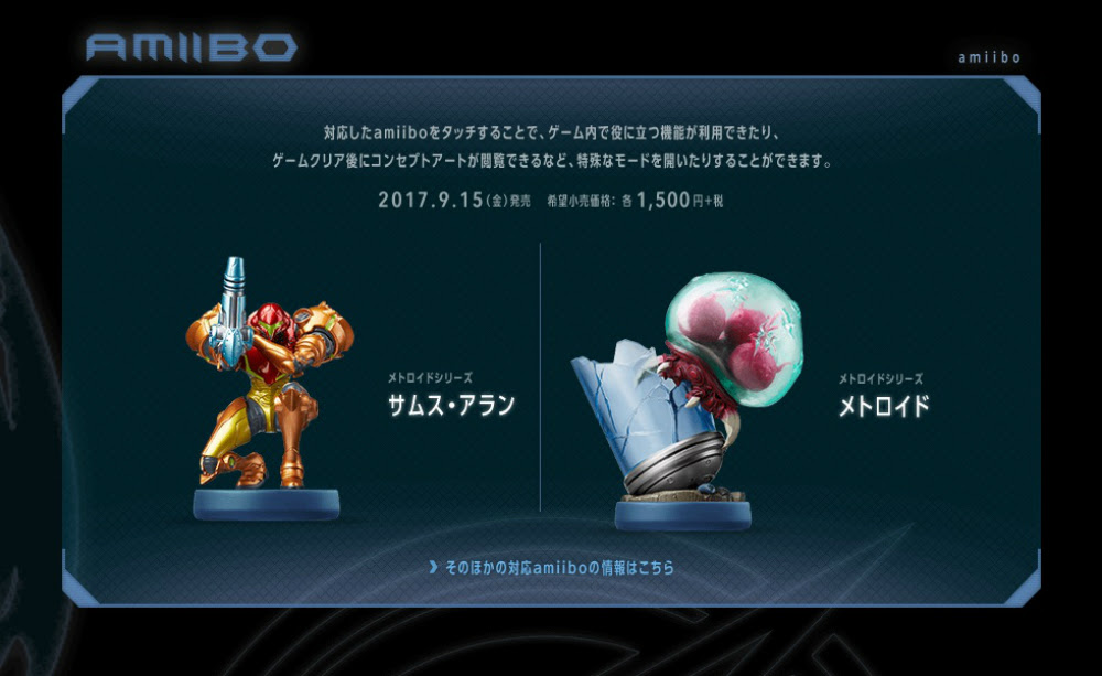 Here's what each Metroid amiibo does for Samus: Metroid Returns screenshot