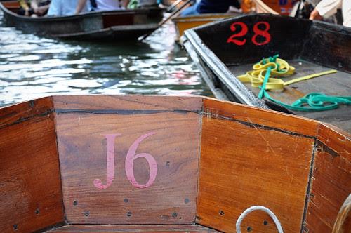 BoatNumbers