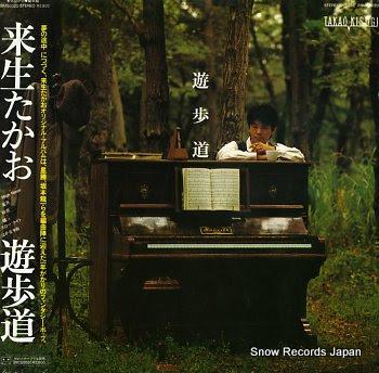 KISUGI, TAKAO yuhodo