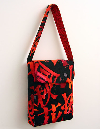 A bag for Jenny!