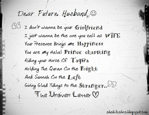 Future Husband Quotes Islam