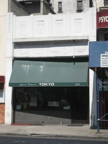 Art deco buildings tokyo japanese restaurant new york - Deco cuisine new york ...