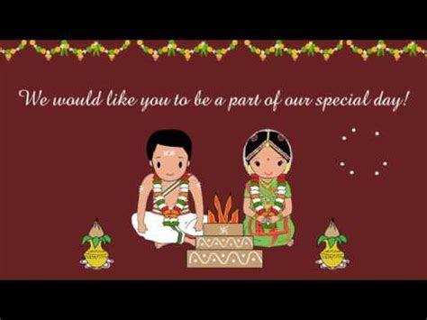 Mangalyam   Tamil Brahmin South Indian Animated Wedding