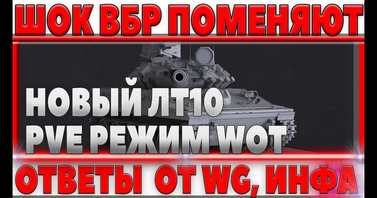 рулетка танки онлайн оф сайт