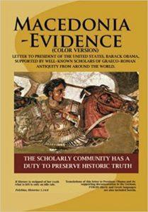 macedonia evidence