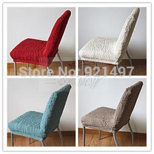 Desk Chair Arm Covers Promotion-Shop for Promotional Desk Chair