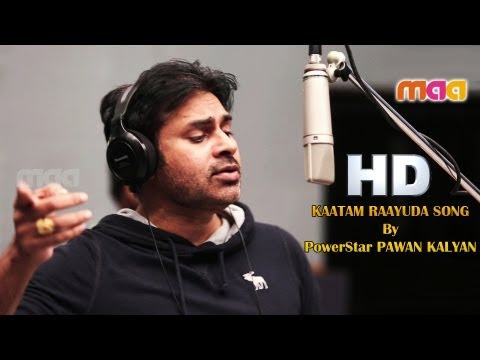 Katam Rayudaa song download