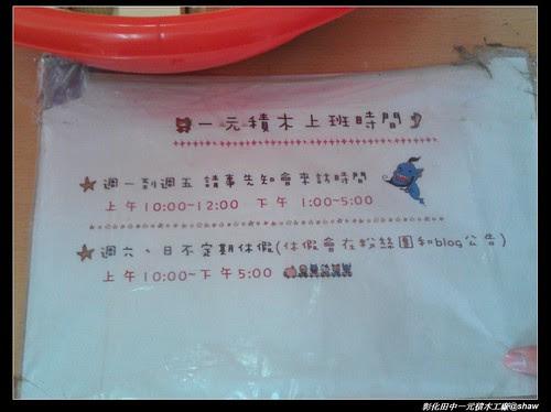 IMG_20121215_140801.jpg