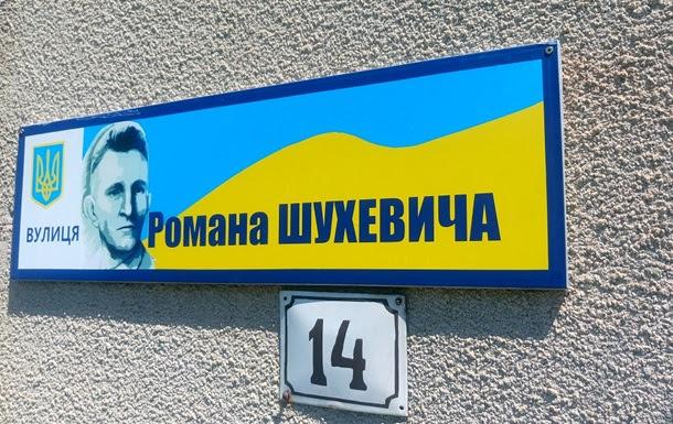 Картинки по запросу Киев ул.Шухевича