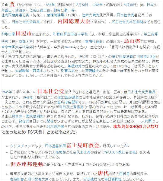 http://tokumei10.blogspot.com/2017/08/blog-post_51.html