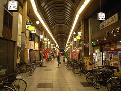 Street of stores
