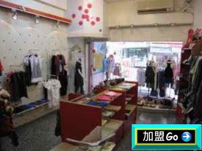 精品服飾店進駐百貨公司設裝櫃加盟特色優勢及加盟應注意那些事項 --阿甘創業加盟網www.ican168.com提供