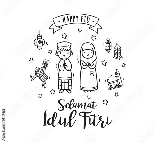 Selamat Hari Raya Idul Fitri Cdr