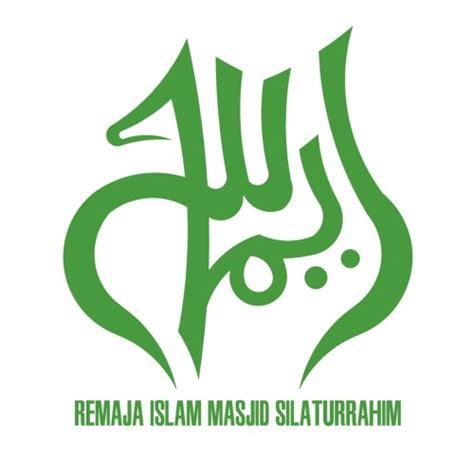 dont      remaja islam masjid