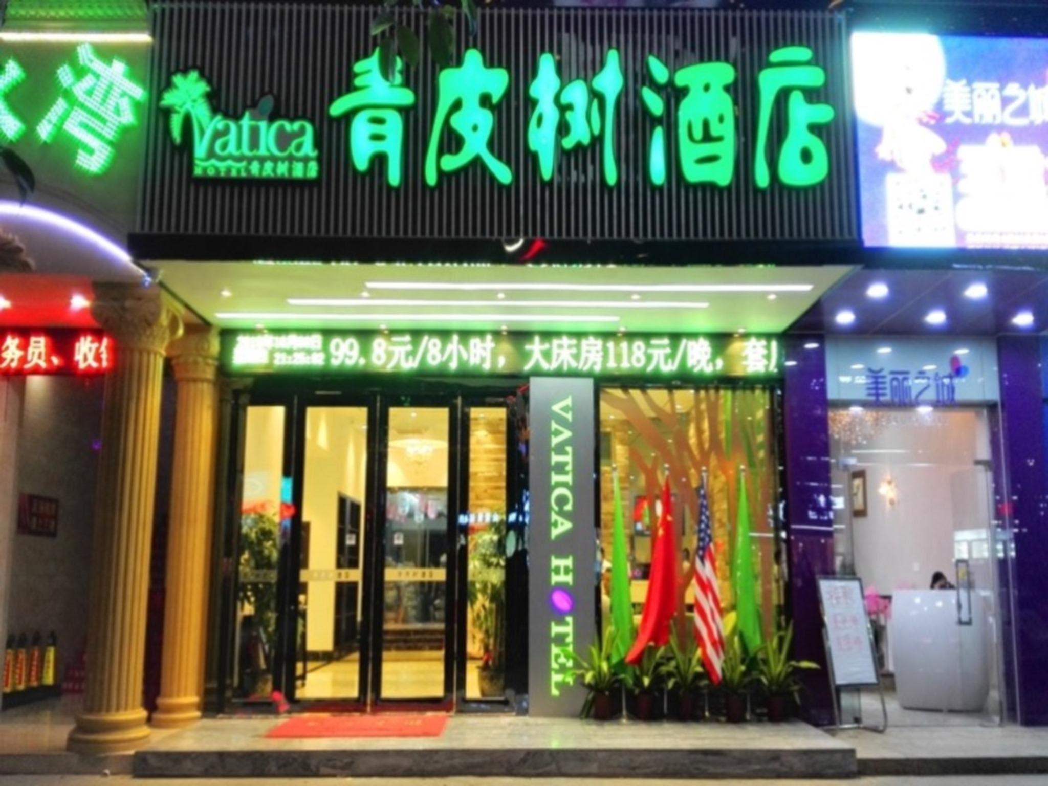 Vatica Shenzhen Longhua Qinghu Metro Station Hotel Reviews