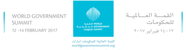 World Government Summit 12 -14 February