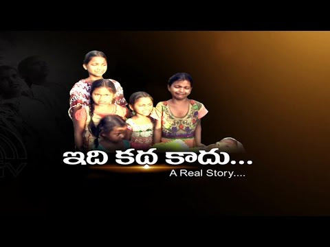 Heart Touching Story Of Five Sisters Parents Suicide With