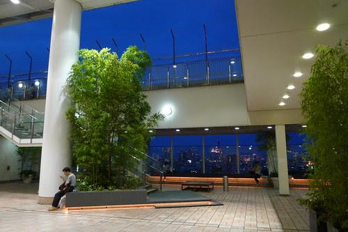 The smoking area at Takashimaya