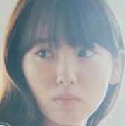 Inakunare Gunjo-Marie Iitoyo.jpg