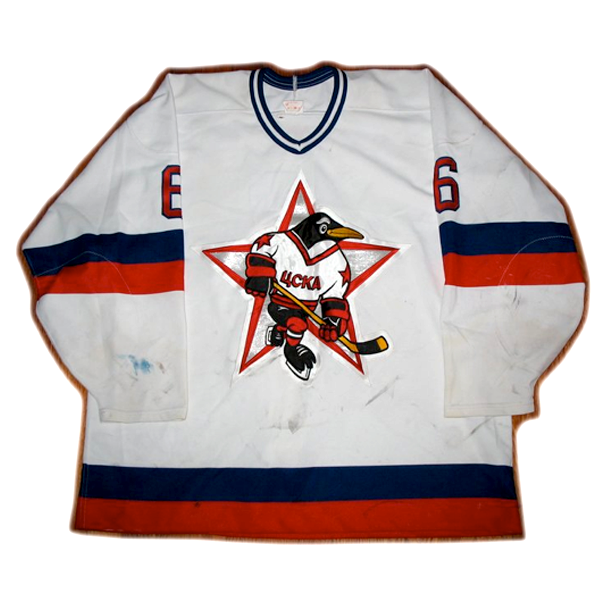Russian Penguins 96-97 jersey