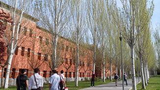 Universitat Rey Juan Carlos (Viquipèdia)
