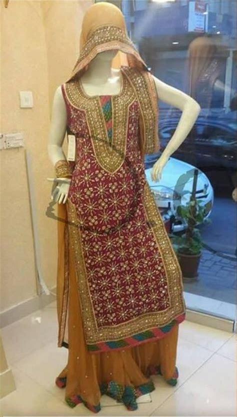 Pakistani cultural dress, Pakistani folk dress, typical