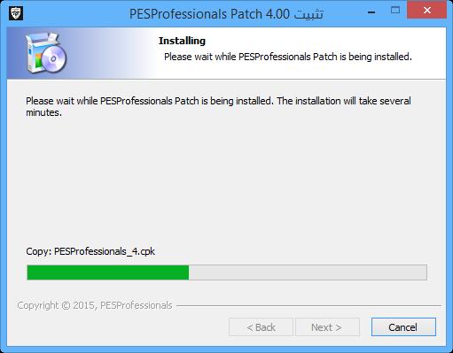الاصدار الرابع باتش PESProfessionals Patch