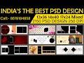 Wedding album 12x36 psd design | Karizma Design