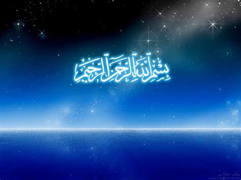 wallpaper kaligrafi bismillah  downloads