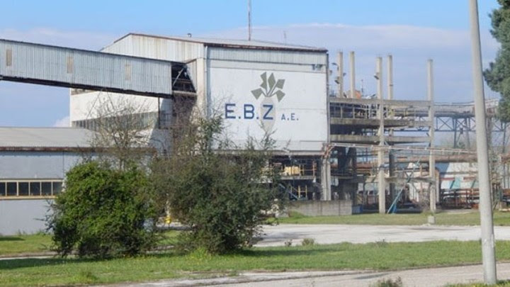 Στα μέσα Ιανουαρίου η πώληση των πέντε ακινήτων της ΕΒΖ