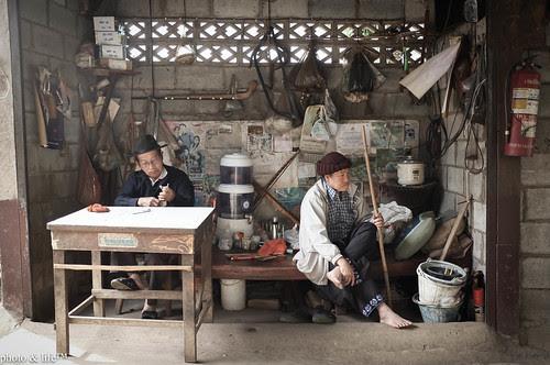 Atelier by Jean-Fabien - photo & life™