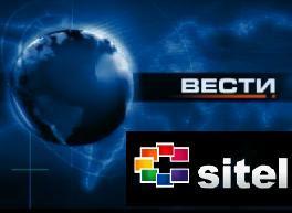 Αποτέλεσμα εικόνας για Sitel tv