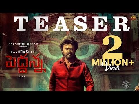 Pethanna Telugu Movie Teaser