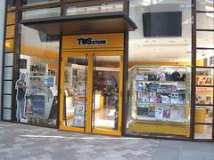 TBS商店