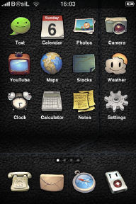 buuf2_leather_2 iphone theme