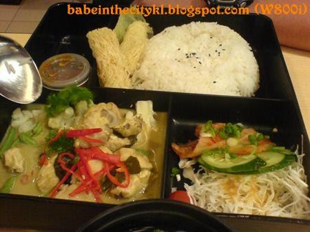shokudo green curry bento RM16.90