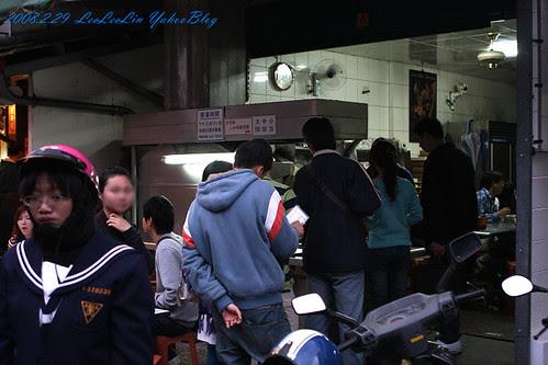台東正氣路小吃|林家臭豆腐|近台東夜市