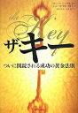 East Press Businessザ・キー ついに開錠される成功の黄金法則/ジョー・ビタリー/鈴木彩子...