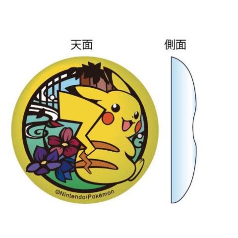 ポケットモンスター切り絵シリーズ 箸置き ピカチュウ 雑貨通販