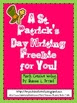 St. Patrick's Day Freebie:  Creative Writing for You!