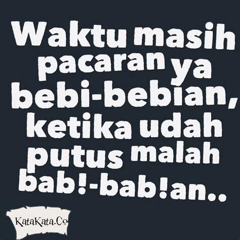 kata kata mutiara  wow se indonesia kata wow
