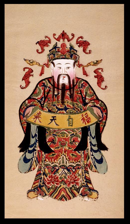 chinese male folk figure holding scroll