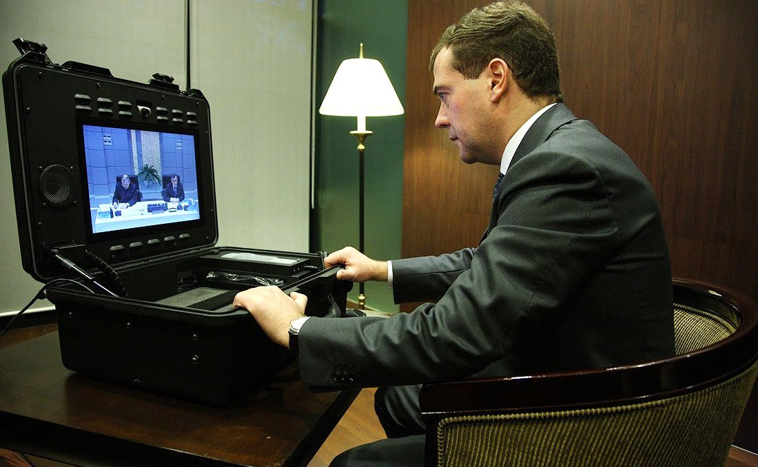 Portable video conferencing technology