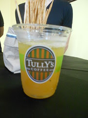 Tully's Iced Tea